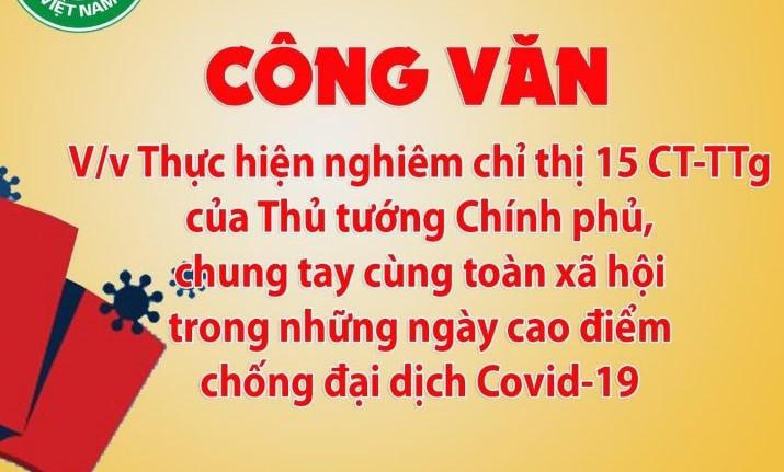 TWGH: Công văn số 071/CV-HĐTS ngày 27/3/2020 V/v thực hiện nghiêm chỉ thị số 15/CT-TTg của Thủ tướng Chính phủ, chung tay cùng toàn xã hội trong những ngày cao điểm chống đại dịch Covid-19.