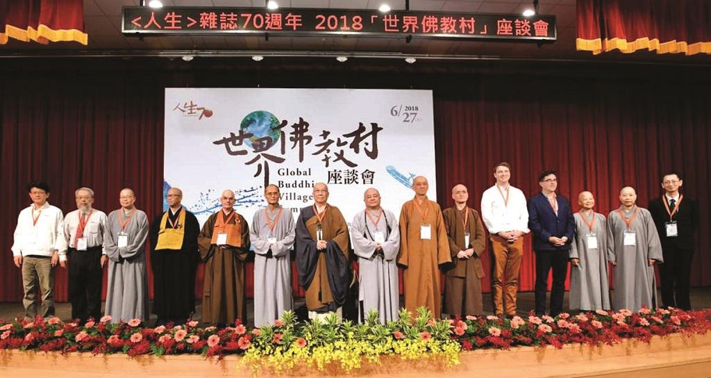 Thực hành Phật pháp trong thời đại đổi mới