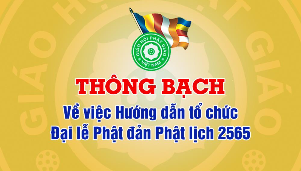 Trung ương Giáo hội hướng dẫn tổ chức Đại lễ Phật đản Phật lịch 2565